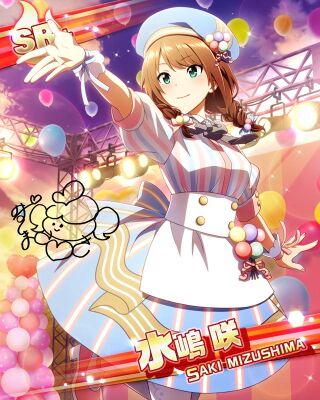【Balloon Dreamer】Saki Mizushima+.jpg
