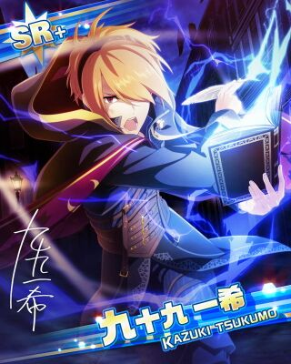 【Fiction Writer】Kazuki Tsukumo+.jpg