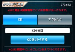 UPC CD.png