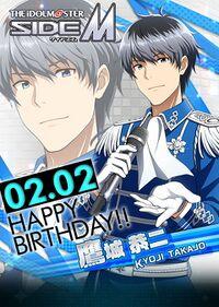 Birthday2018-Kyoji.jpg