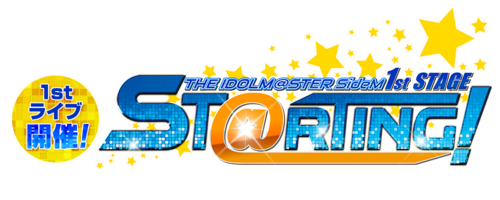 1st STAGE logo.png