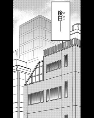 Mag-ryo-28-04.png