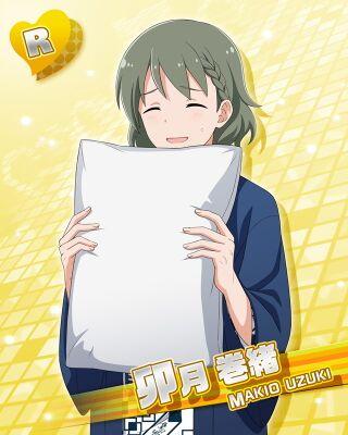 【Night Time Sakura Onsen】Makio Uzuki.jpg
