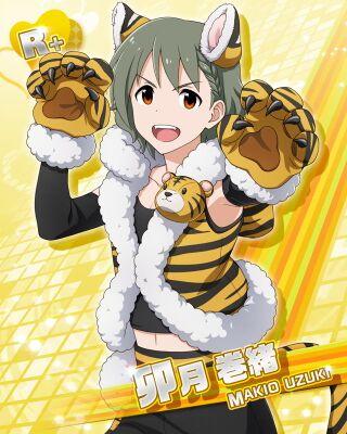 【Animal Safari】Makio Uzuki+.jpg