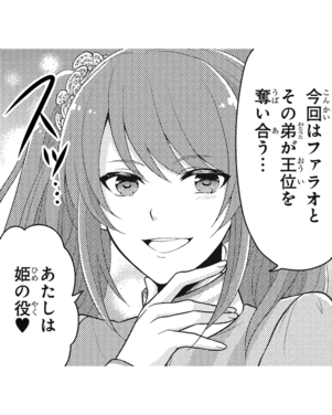 Mag-saki-23-04.png
