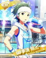 【SWEETIE☆SPLASH】Shouta Mitarai+.jpg