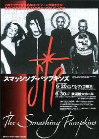 0006XX-Poster.jpg