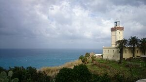 Cabo Espartal Lighthouse.JPG