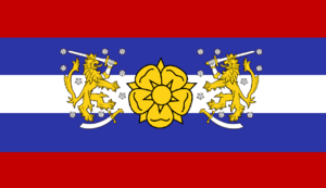 New MBE Flag.png
