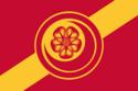 Flag of Kalatya