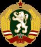 The seal of the Vesienvällic Worker's Federation.
