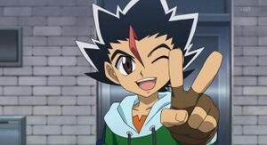 The Number One Blader!