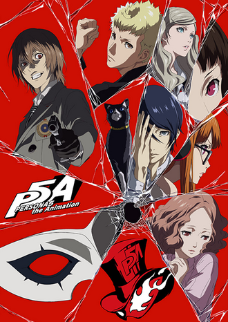 Persona 5 The Animation.png