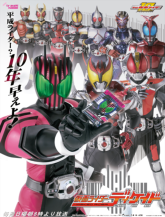 Decade Poster.png