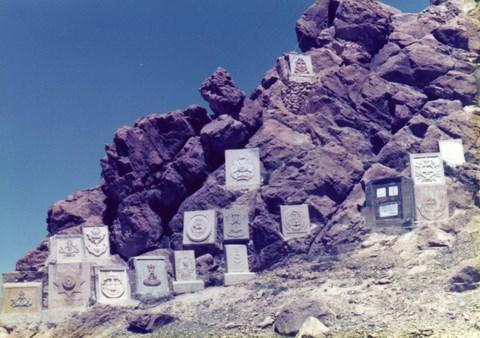 Khyber Pass Badges.jpg