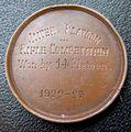 Bronze medal, 14 Platoon, 1922-23 (rear).jpg