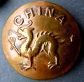 "Standard brass button (with ""China"").jpg"
