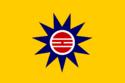 Flag of Ahwaimuwu