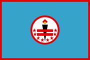 South Miruva.png
