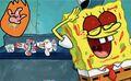 SpongeDeath sqaurepants!.jpg