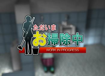 Umemaro 3d work in progress