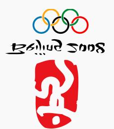 Beijing 2008-2.png