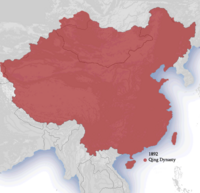 Ching Dynasty.png