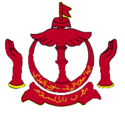 Coat of arms of Brunei svg.png