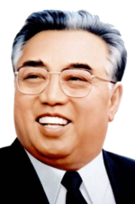 Kim Il Song Portrait-2.png