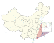 Macau in China (zoomed) (extra close) (special marker).png
