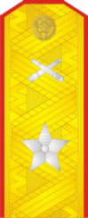 Ussr-army-1943-marshal.png