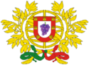 Coat of arms of Portugalkkkk.png