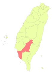 Taiwan ROC political division map Kaohsiung City (2010).png