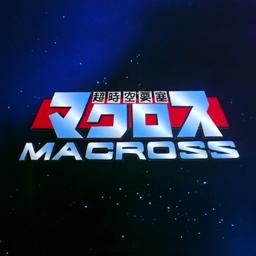 Macross.png