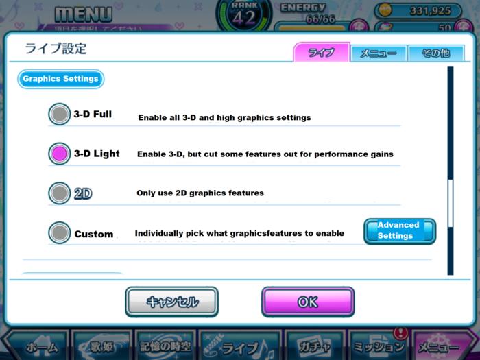 LiveSettings4.png