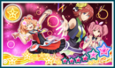 Welcome to Walküre World2.png