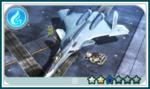 甲板上のVF-31.png