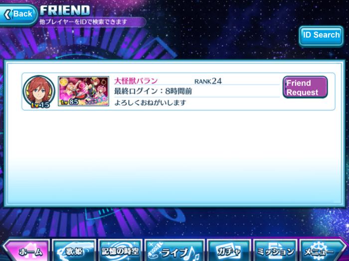 FriendsMenu5.png