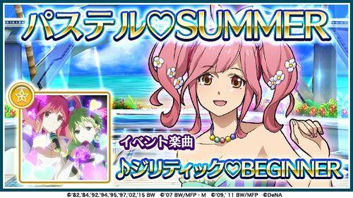 Pastel Summer.jpg
