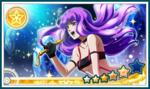 銀河の妖精.png