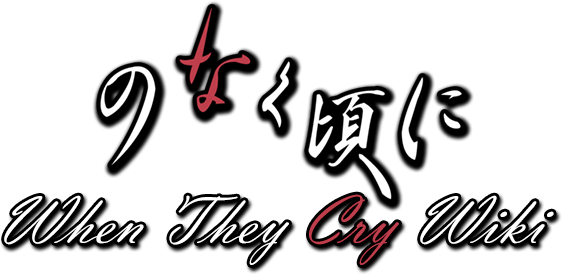 When They Cry Wiki