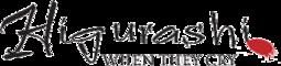 Official English logo