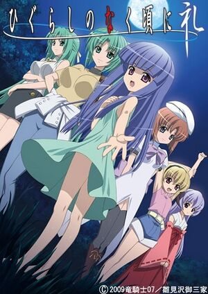 Higurashi No Naku Koro Ni Rei Anime When They Cry Wiki