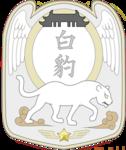 Baibao.png