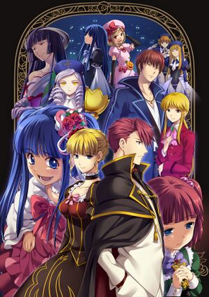Umineko No Naku Koro Ni When The Seagulls Cry Read Umineko No