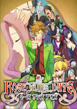 Rose gun days cover.jpg