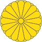 85px-Imperial Seal of Japan svg.png