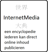 Dutch Logo internetmedia.png